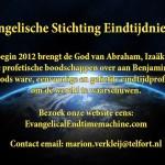 Visitekaartje Evangelical Endtime Machine - achter