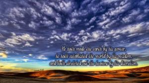 Jeremia 51, vers 15