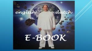 announcement e-book