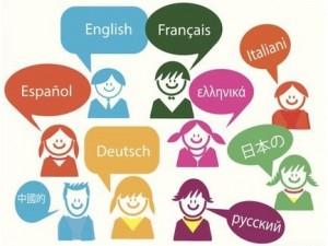 translators of several languages