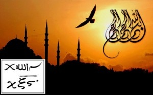 666 holy number in Islam