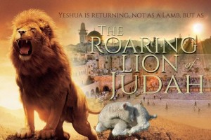 Yeshua lion of Judah three