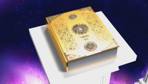 the-book-of-life-was-opened